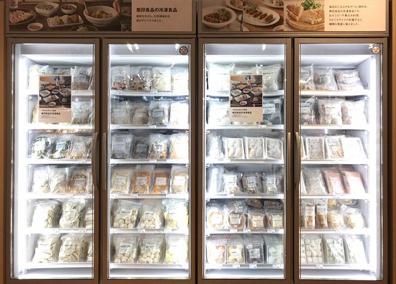 【無印良品】冷凍食品を販売開始